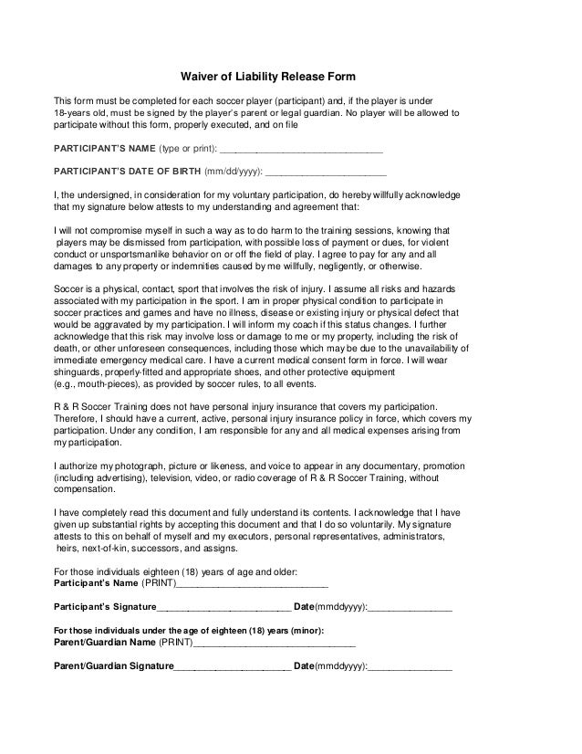 Waiver Of Liability Realease Form