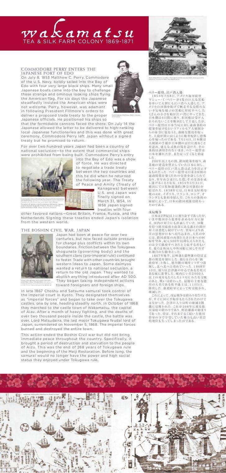 wakamatsu  TEA & SILK FARM COLONY 1869-187 1Commodore Perry enters theJa Panese Port of e doOn July 8, 1853 Matthew C. Per...