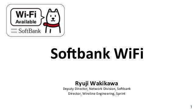 Softbank Wifi