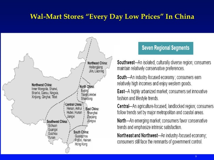 wal mart stores every day low prices Wal-mart stores: every day low prices in china essays: over 180,000 wal-mart stores: every day low prices in china essays, wal-mart stores: every day low prices in china term papers.