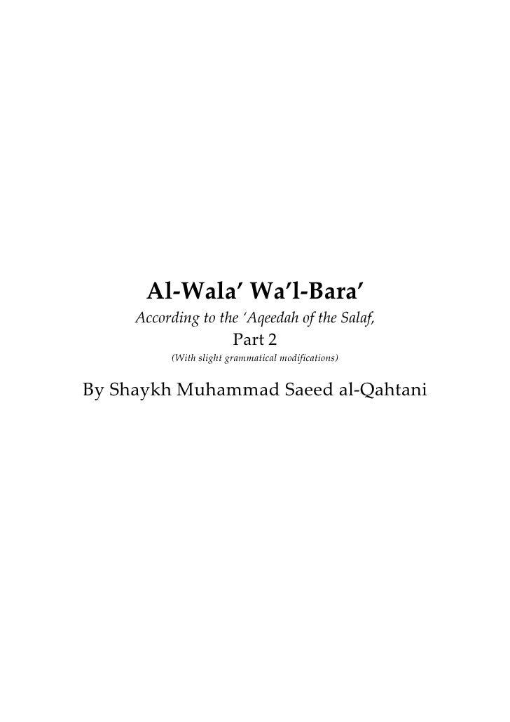 Al-Wala' Wa'l-Bara'      According to the 'Aqeedah of the Salaf,                         Part 2           (With slight gra...