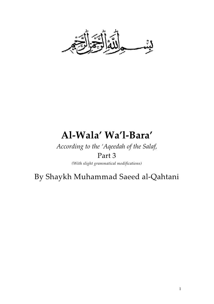 Al-Wala' Wa'l-Bara'      According to the 'Aqeedah of the Salaf,                         Part 3           (With slight gra...