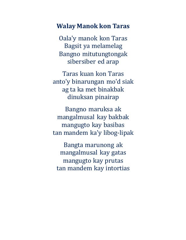 kahulugan ng sitsiritsit That very line of the song refers to a woman who works as a seducer who sways her hips widely the place is taking place near a barrio, thus the sitsiritsit alibangbang, salaginto salagobang, the tree alibangbang and the beetles on its leaves.