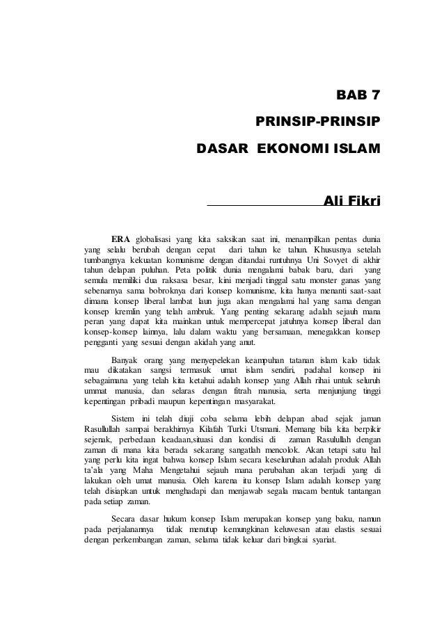 Prinsip Prinsip Dasar Ekonomi Islam