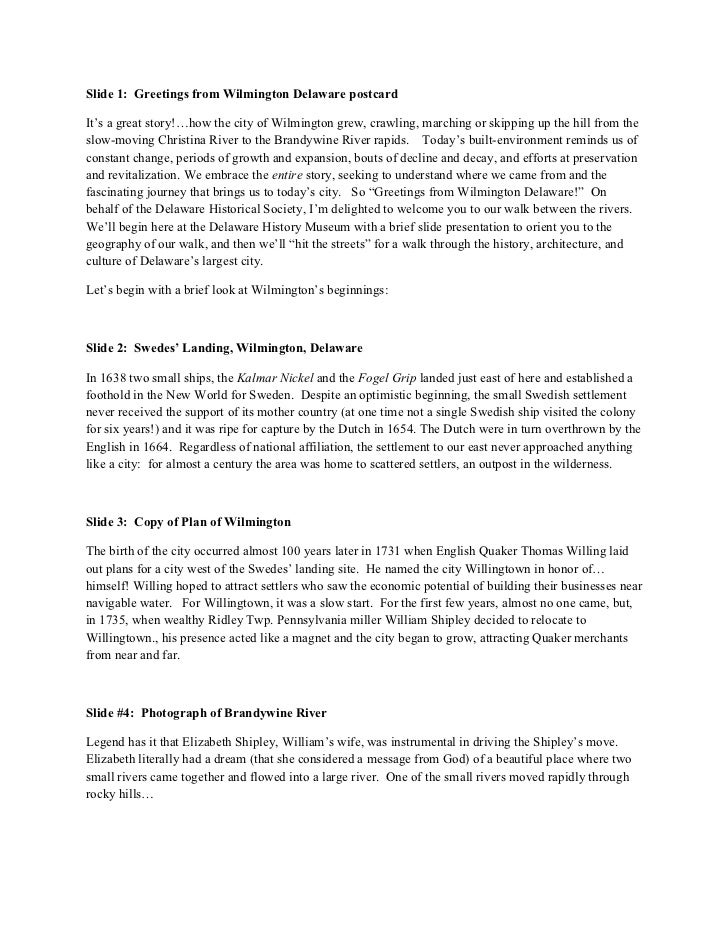 Strategic Marketing Plan and Presentation Script