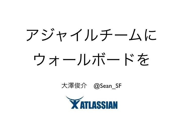 @Sean_SF