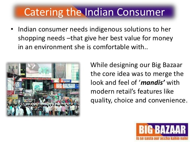 big bazaar environment analysis Local governance and environment investments in hiware bazar,  a big chunk of the total of rs 3380 million  analysis of individual wells across different.