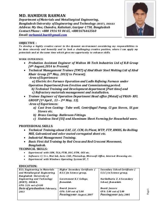walton  resume