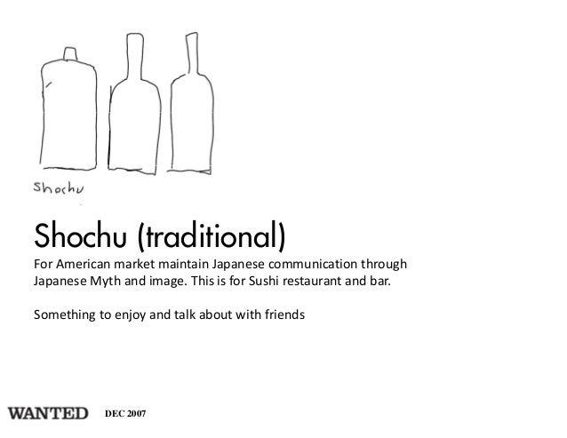 Shochu (traditional)ForAmericanmarketmaintainJapanese communicationthroughJapaneseMythandimage.ThisisforSushi...