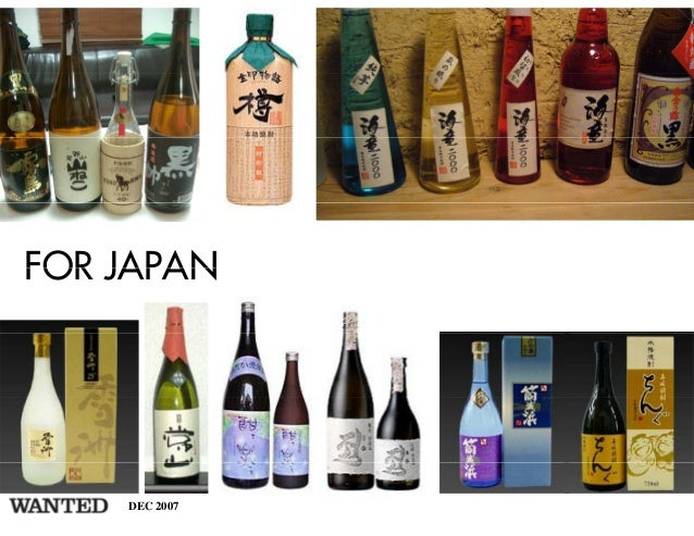 FOR JAPAN    DEC 2007