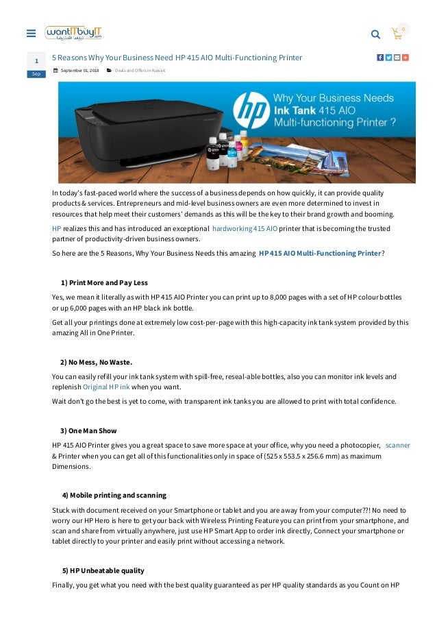 Why Your Business Need HP 415 AIO Multi-Functioning Printer?