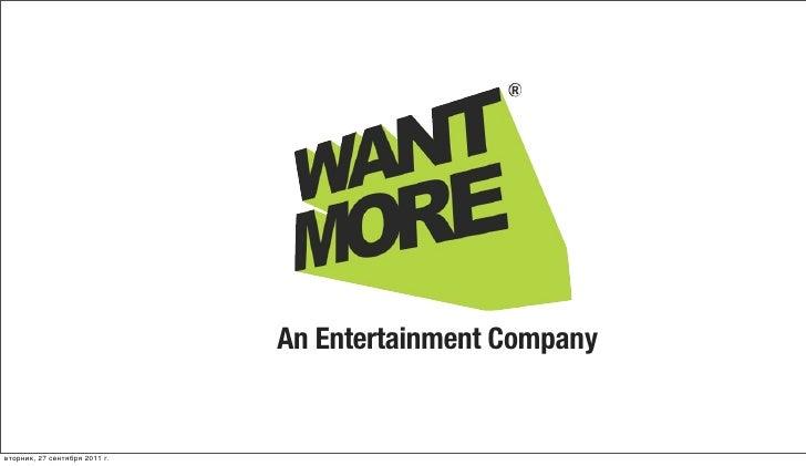 An Entertainment Companyвторник, 27 сентября 2011 г.
