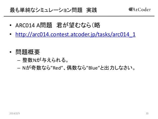 """最も単純なシミュレーション問題 実践  • ARC014 A問題 君が望むなら(略 • http://arc014.contest.atcoder.jp/tasks/arc014_1 • 問題概要 – 整数Nが与えられる。 – Nが奇数なら""""R..."""