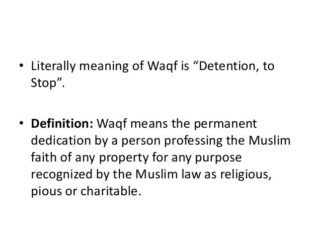 definition of muslim law