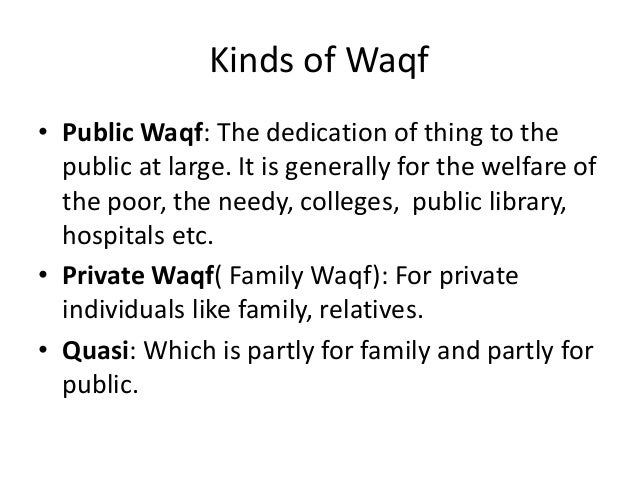 wakf property meaning