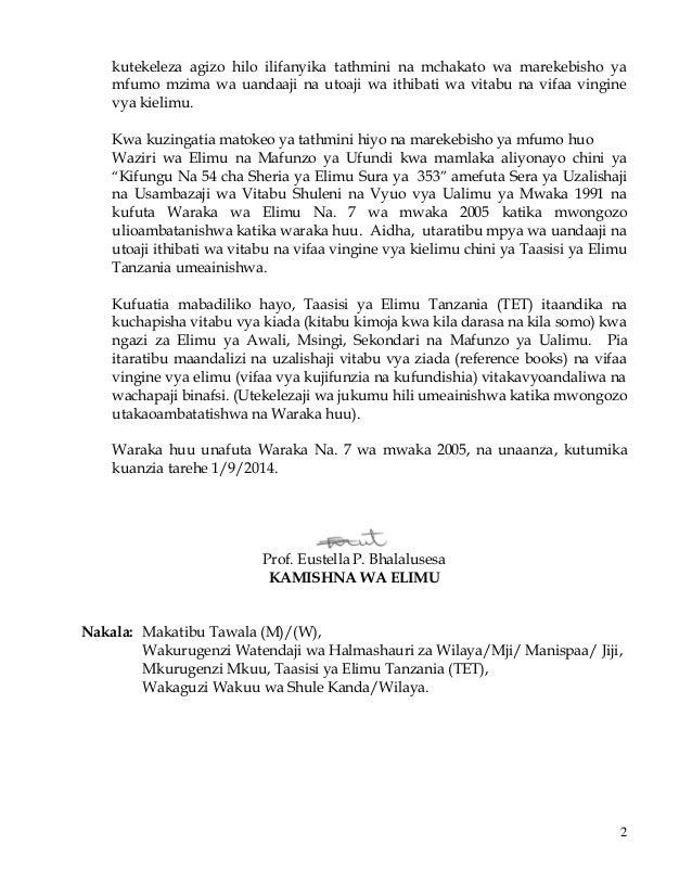 Waraka wa elimu na. 4 wa mwaka 2014 kuhusu utayarishaji wa vifaa vya kujifunzia na kufundishia Slide 2