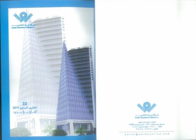 Warba insurance co kuwait fy11 annual report