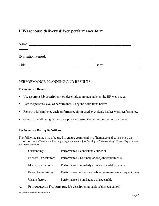 Warehouse Delivery Driver Performance Appraisal