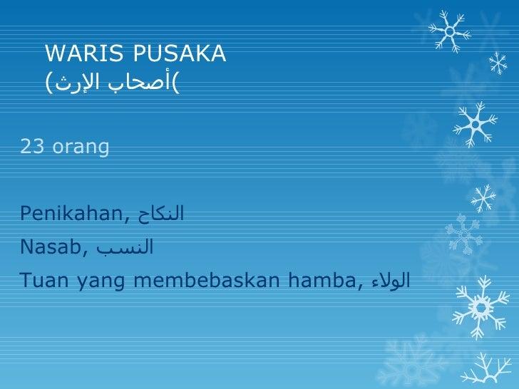 WARIS PUSAKA  ((أصحاب الرث23 orangPenikahan, النكاحNasab, النسبTuan yang membebaskan hamba, الولء