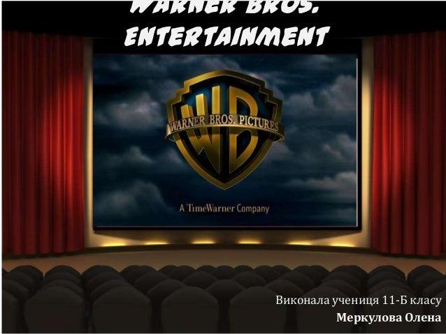 Warner Bros. Entertainment Виконала учениця 11-Б класу Меркулова Олена