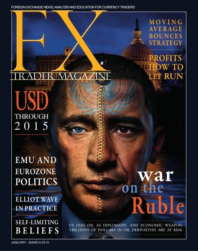 Форекс магазин журнал hydrocarb