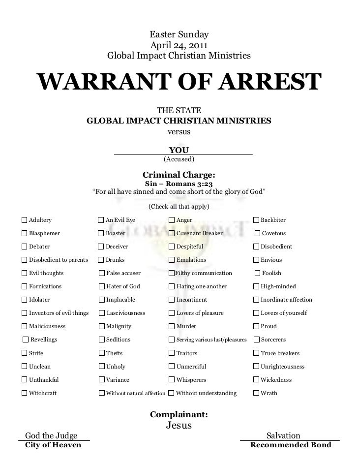 Illinois Free Public Records | Criminal | Arrests | Court ...