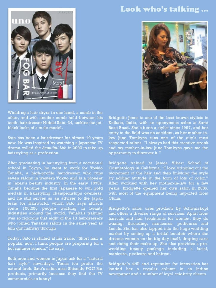 Wassup! July 2011 issue - the Cultural Trends magazine
