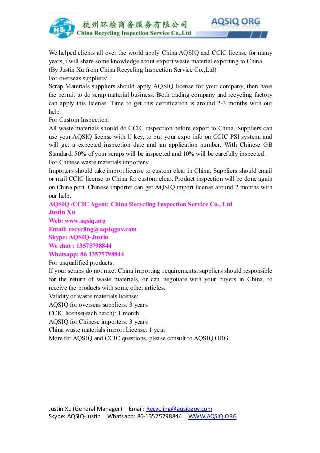 Aqsiq Certificate Application Requirements