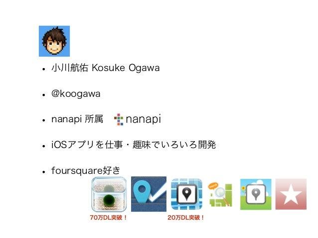 自作アプリを watchOS 2 対応した話 〜FastCheckin編〜 Slide 2