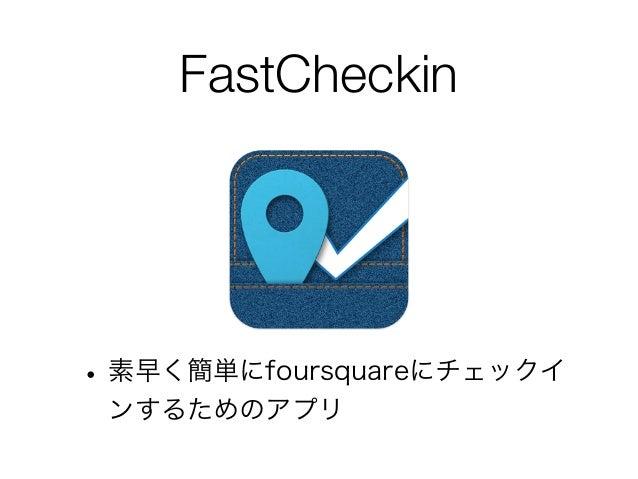 自作アプリを watchOS 2 対応した話 〜FastCheckin編〜 Slide 3