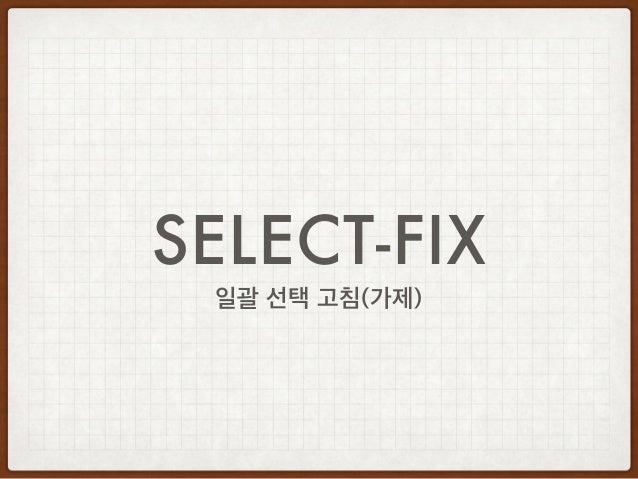 SELECT-FIX