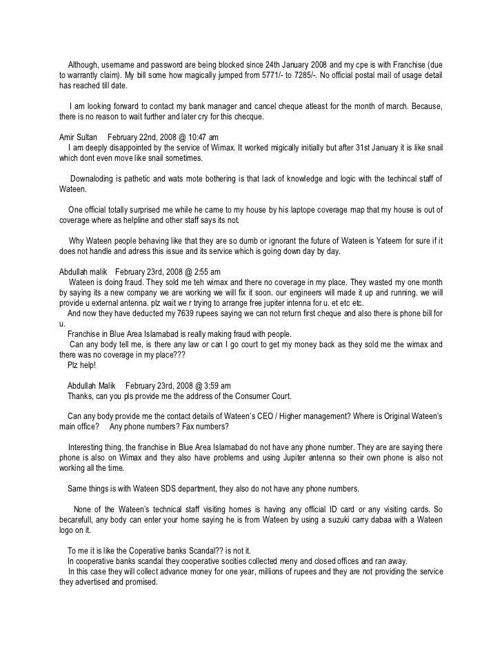 english 12 essay topics