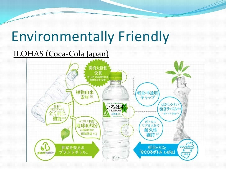 fiji water csr case study Fiji water case study essay fiji water and corporate social responsibility - green makeover or more about fiji water business management case study essay.