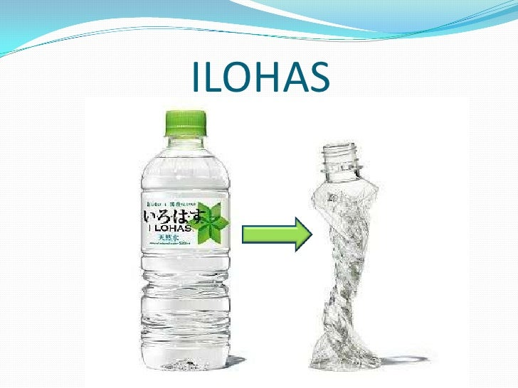 bottle water industry case analysis Bottled water case study competition in the bottled water industry ipoint of view nestle, coca-cola, pepsi, danone ii case summary the objective of this discussion.