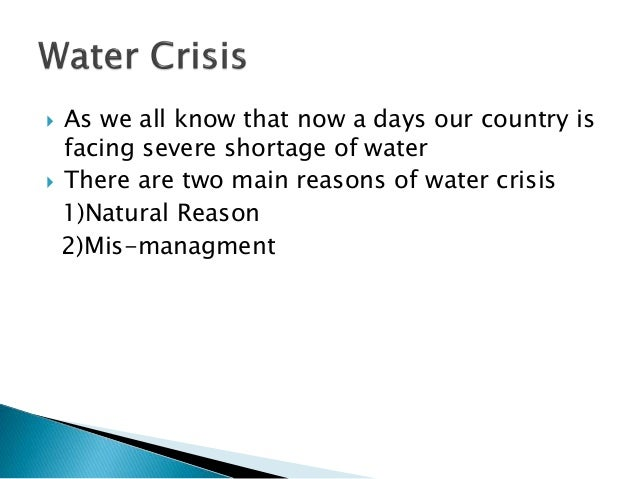 Water crisis in pakistan & its solutions