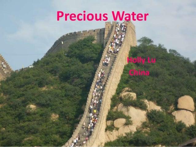 Precious Water Holly Lu China