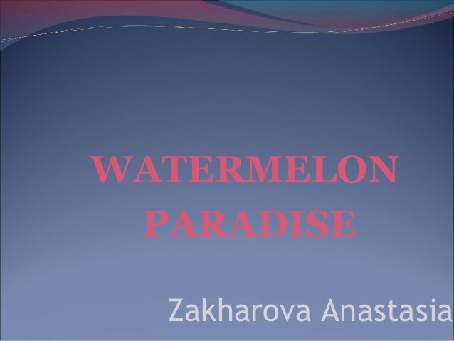 WATERMELON PARADISE Zakharova Anastasia