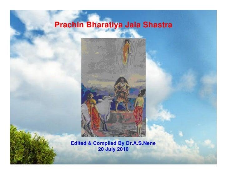 Prachin Bharatiya Jala Shastra    Edited & Compiled By Dr.A.S.Nene              20 July 2010