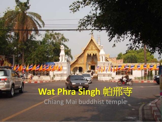 Wat Phra Singh 帕邢寺 Chiang Mai buddhist temple