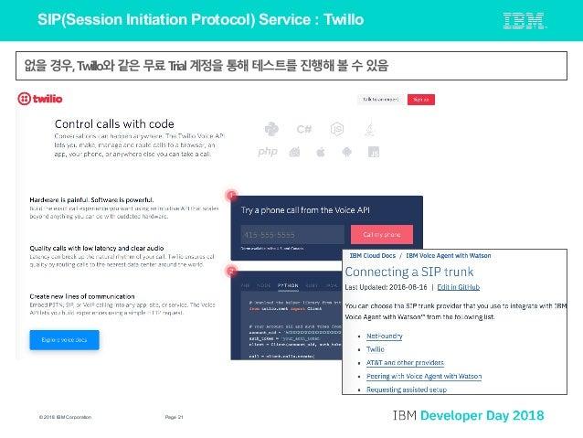 Watson Voice Agent를 활용한 '한국어' 인공지능 콜센터 제작