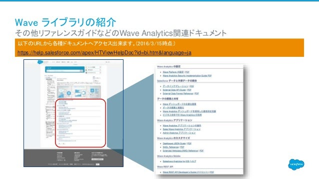 bluecoat security analytics admin guide