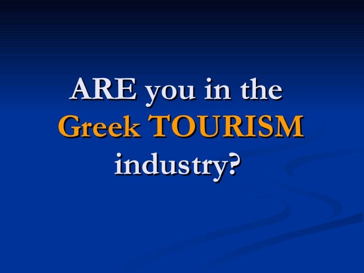 ARE you in the  Greek TOURISM industry?