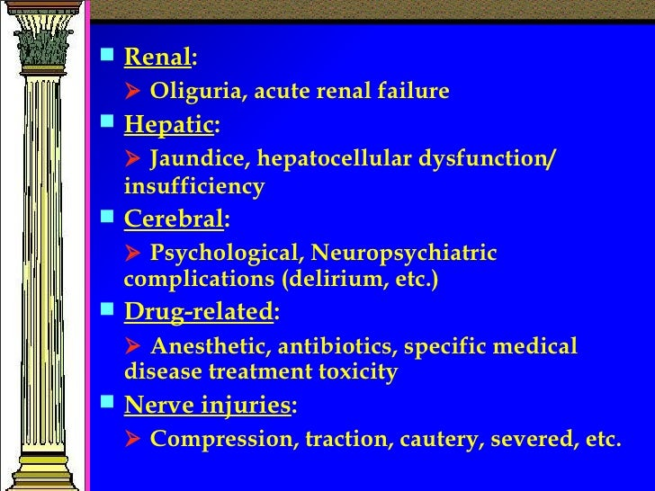 writing medical essays on hepatic jaundice Jaundice is one of the most common conditions requiring medical attention in   unconjugated bilirubin is metabolised in the liver to produce conjugated (or.
