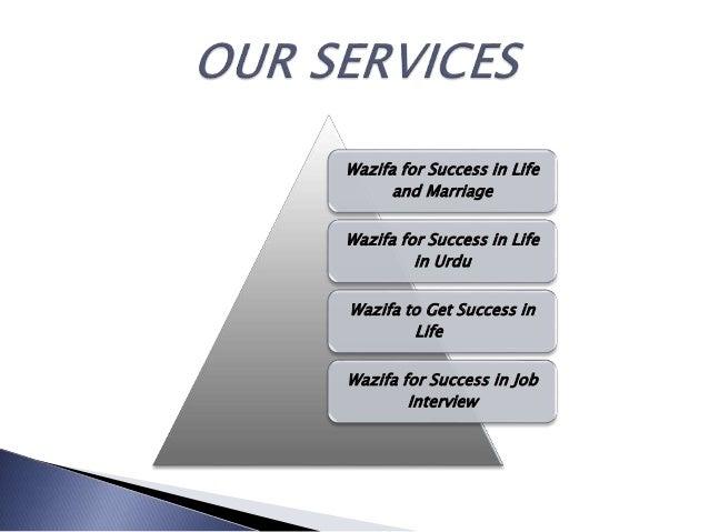wazifa to get success in job interview  life  marriage in urdu