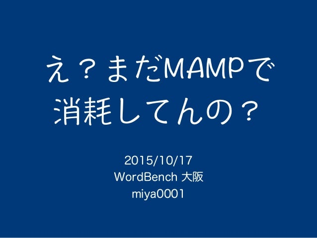 2015/10/17