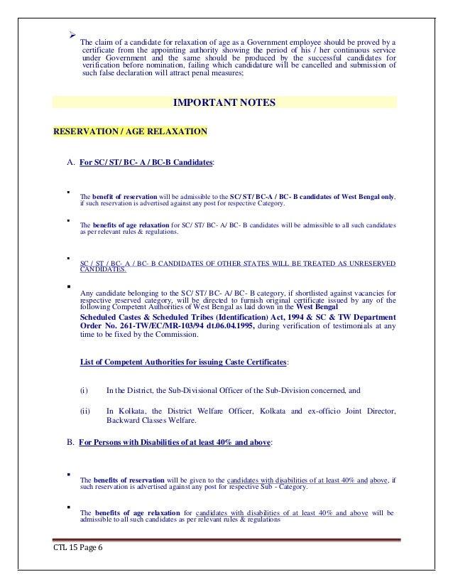 wbssc gov in Jobs 2015 Group B&C Post Eligibility Criteria