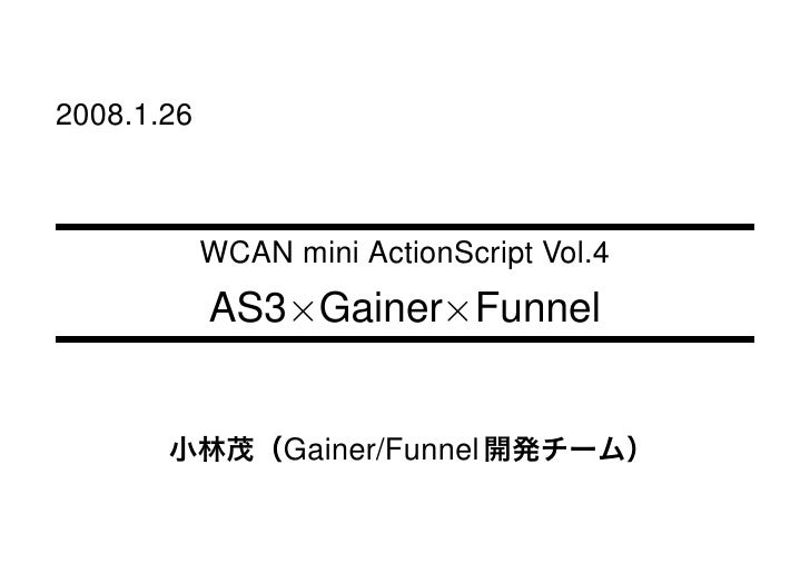 2008.1.26                WCAN mini ActionScript Vol.4             AS3×Gainer×Funnel                    Gainer/Funnel