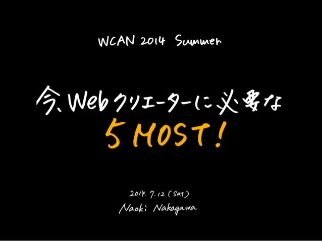 NCAN 201% Sama/ xeh     / ã We@ '77l-? -(:9`(~     10/? . 12 (Sort)  / Vaokt Nawa.  wa