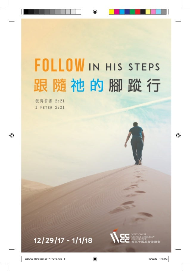 FOLLOW IN HIS STEPS1 WCCCC Handbook 2017-HC-v6.indd 1 12/27/17 1:45 PM