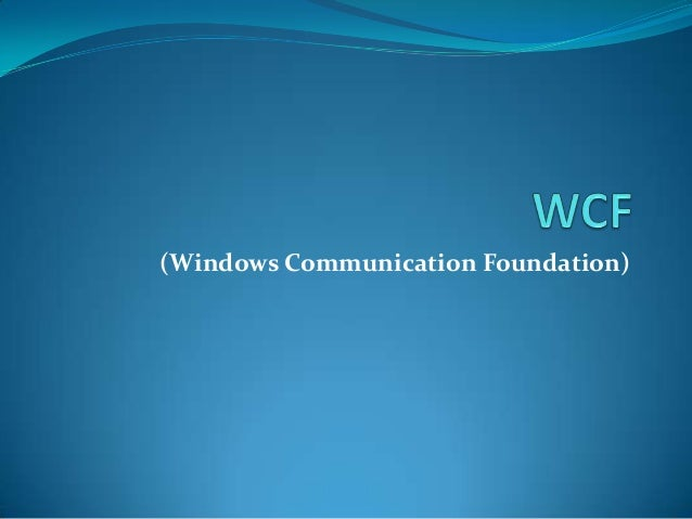 (Windows Communication Foundation)